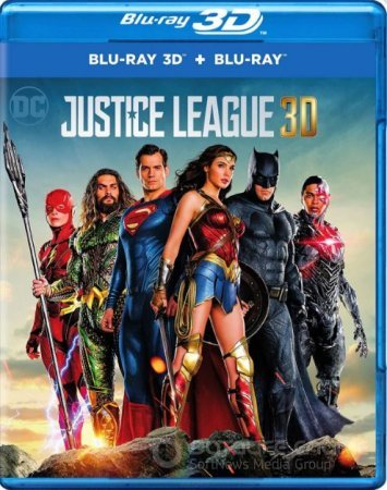 Justice League 3D SBS 2017