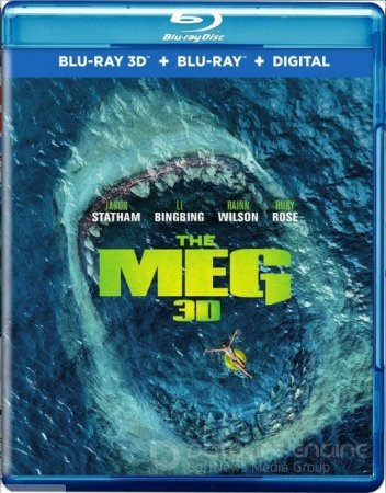 The Meg 3D SBS 2018
