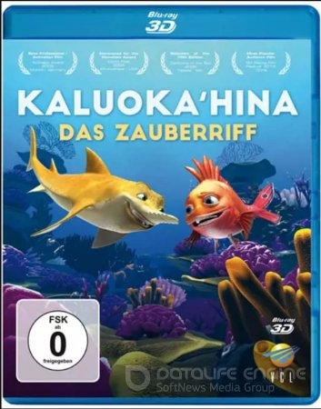 Kaluoka'hina: The Enchanted Reef 3D SBS 2004