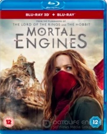 Mortal Engines 3D SBS 2018
