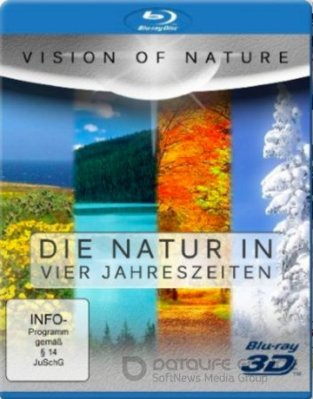 Vision Of Nature 3D SBS 2011