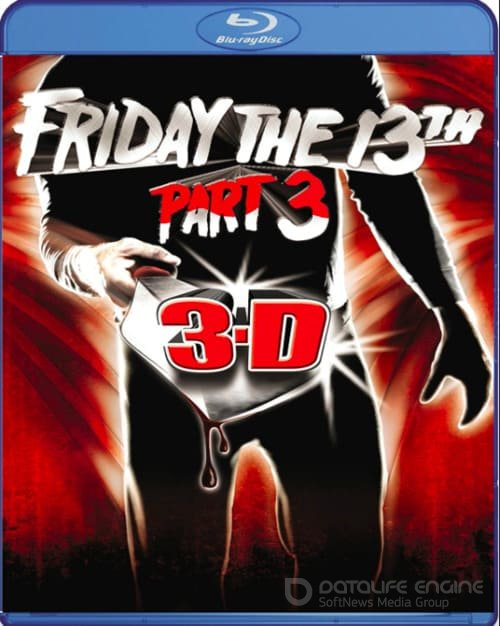 Friday the 13th: Part III 3D SBS 1982