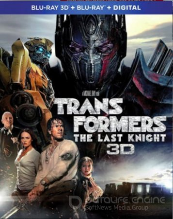 Transformers: The Last Knight 3D SBS 2017