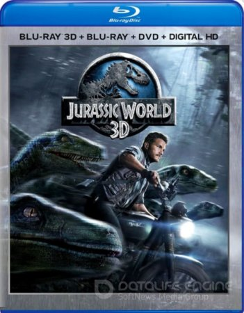 Jurassic World 3D SBS 2015