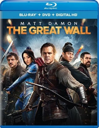 The Great Wall 3D SBS 2016