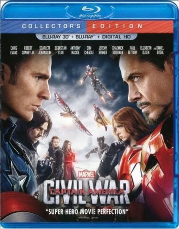 Captain America Civil War 3D SBS 2016