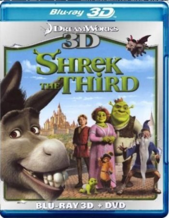 Shrek the Third 3D SBS 2007