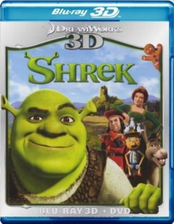 Shrek 3D Full HD 2001