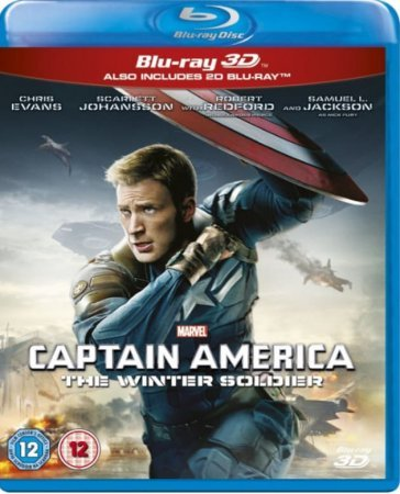 Captain America The Winter Soldier 3D SBS 2014