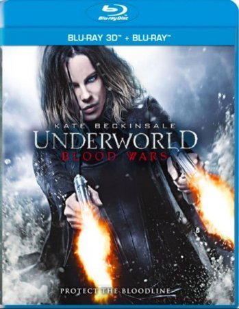 Underworld: Blood Wars 3D SBS 2016